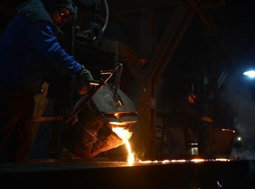 因产能过剩 新日铁运营高炉减少至11台