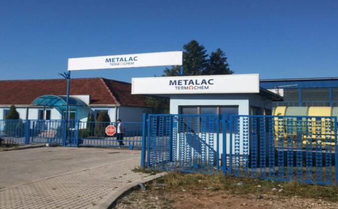 塞尔维亚炊具制造商Metalac上半年净利润上升