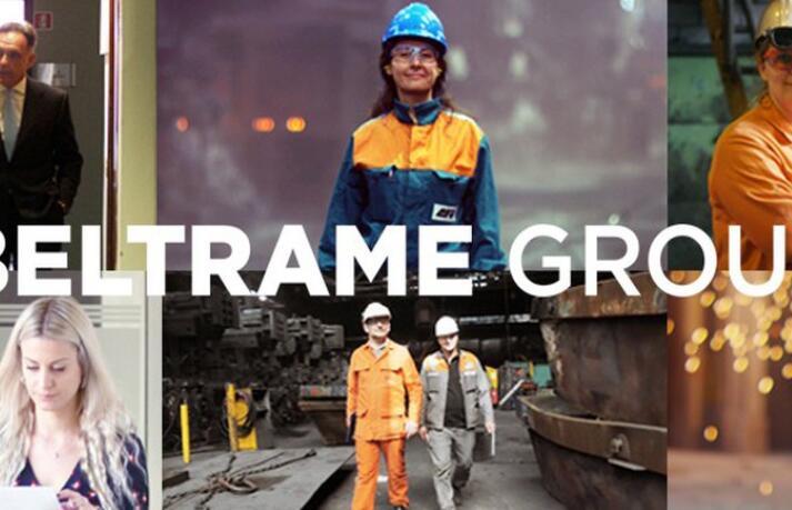 意大利Beltrame投资3亿欧元在罗马尼亚建设螺纹钢和线材厂