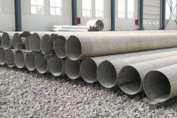 AISI 4140合金钢管